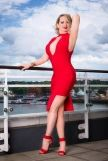 Gaya - Mature London Escort cute escort girl in Canary Wharf